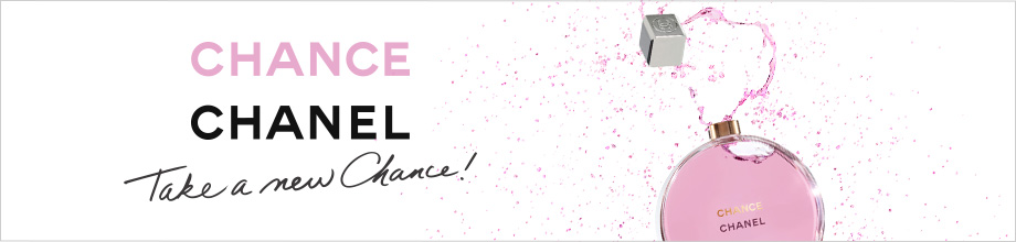 Comprar Chance Online | CHANEL