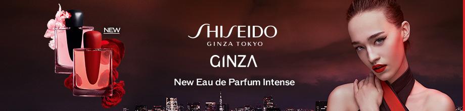 Comprar Shiseido Online | Shiseido