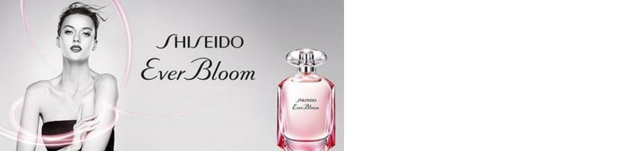 Comprar Ever Bloom Online | Shiseido