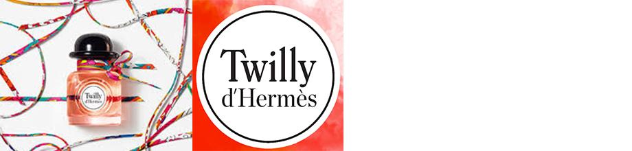 Comprar Twilly d'Hermès Online | Hermès