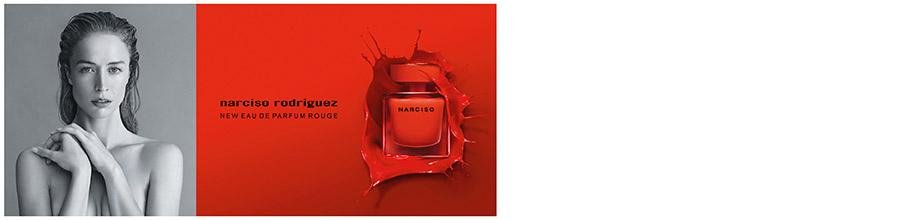 Comprar Perfumes Mujer Online | Narciso Rodriguez