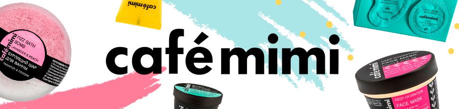 Comprar Corporales Online | Cafe Mimi